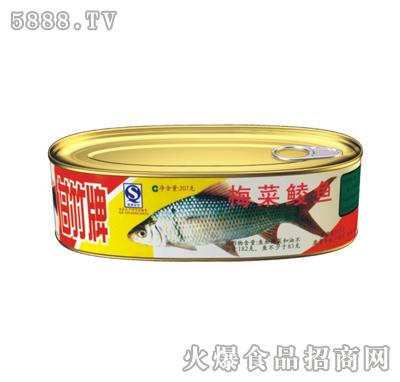 甘竹牌梅菜鲮鱼罐头