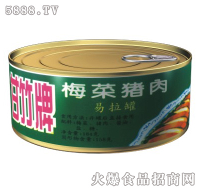 甘竹牌梅菜猪肉罐头