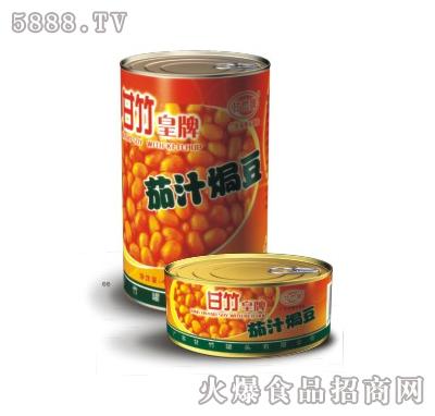 甘竹牌茄汁�h豆罐头