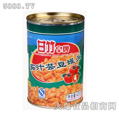 甘竹牌茄汁芸豆罐头