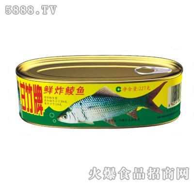 甘竹牌鲜炸鲮鱼