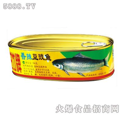 甘竹牌香辣豆豉鱼罐头