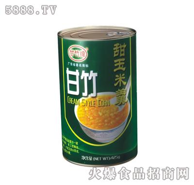 甘竹牌玉米羹罐头