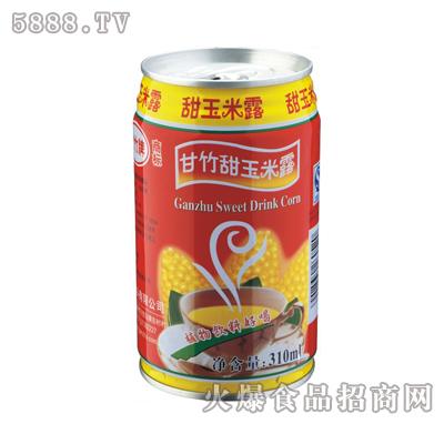 甘竹玉米露罐饮料