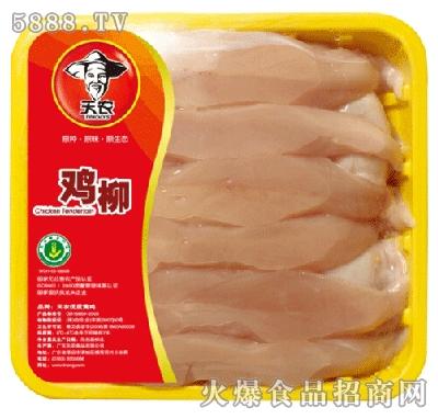 天农鲜鸡柳(小胸肉)