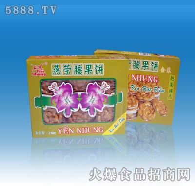 金装燕荣大盒纯腰果饼
