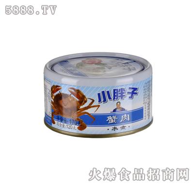 小胖子鲜蟹肉罐头(水煮)
