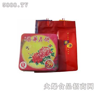 荣华双黄莲蓉月饼