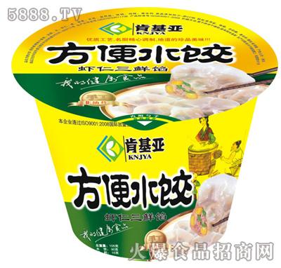 虾仁三鲜馅方便水饺