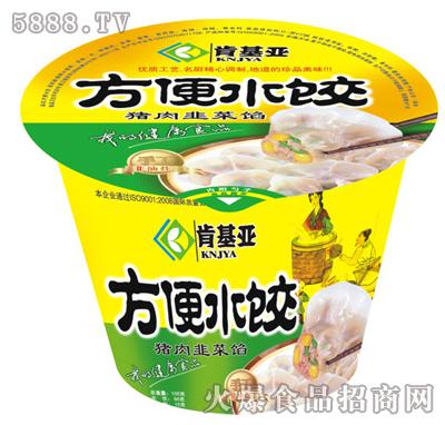 猪肉韭菜馅方便水饺
