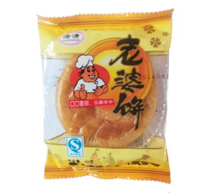 浩清老婆饼
