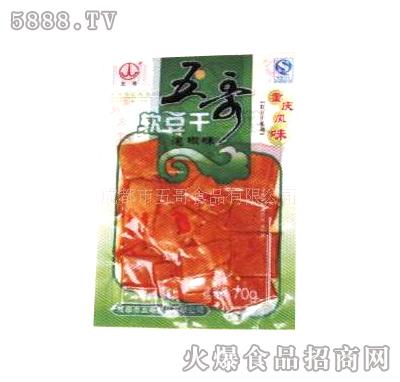 优质红油鸡丝(豆制品)