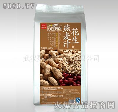 花生燕麦汁