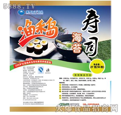 渔禾岛寿司海苔