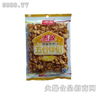 豆酥_牛肉豆酥(五谷伴侣)128g包现面向全国招商