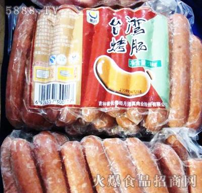 优阳台湾烤肠1000g