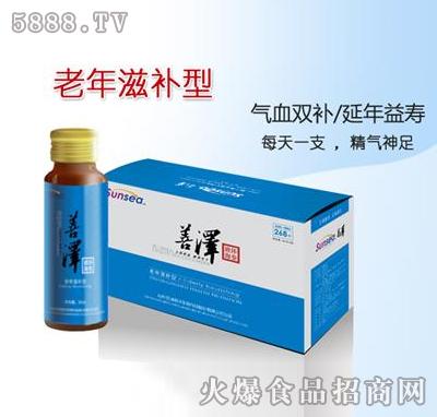 善泽液体海参-老年滋补型