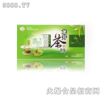 200克盒装龙井茶酥