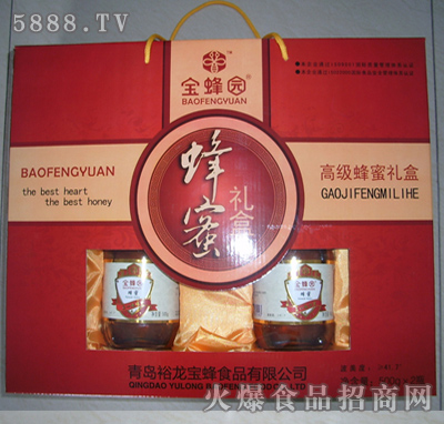 裕龙红色礼盒