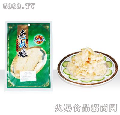 休闲-烤鱼片