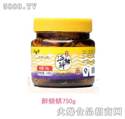 醉螃蜞|上海海特鲜食品厂-火爆食品饮料招商网【5888.