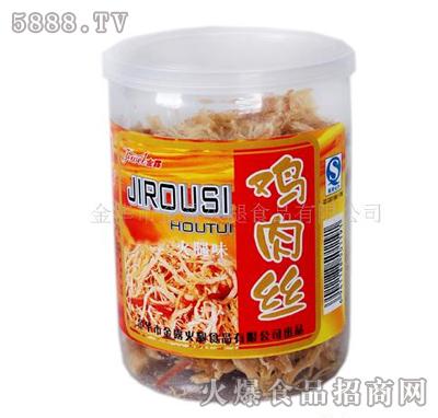 金露鸡肉丝(火腿味)