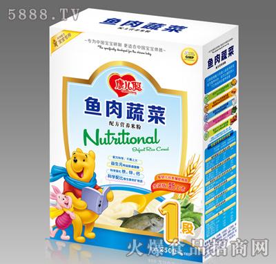 鱼肉蔬菜配方营养米粉250g