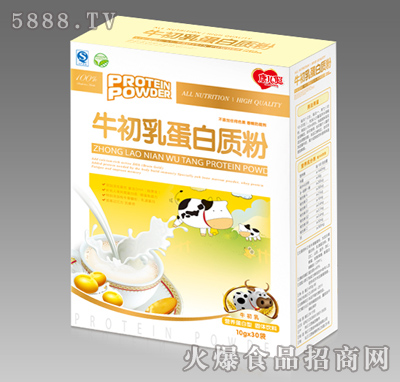 能恩牛初乳蛋白质粉