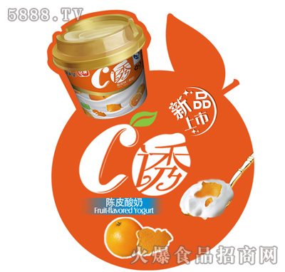C诱陈皮酸奶