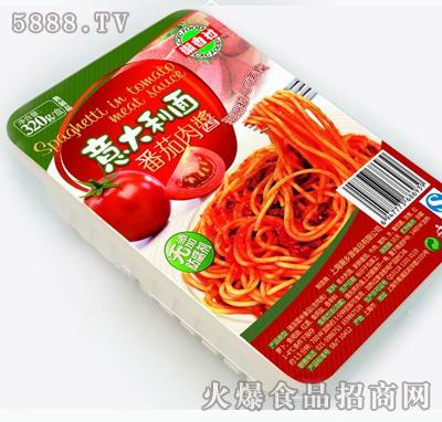 番茄肉酱面系列