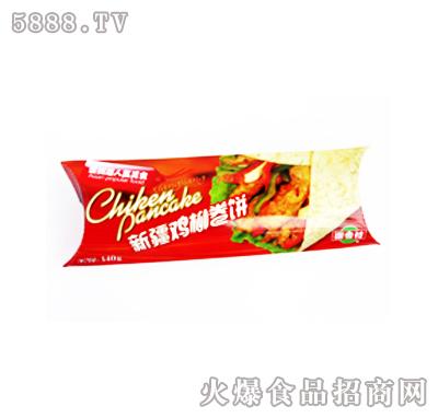 新疆鸡柳匹萨140g
