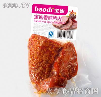 宝迪香辣烤肉