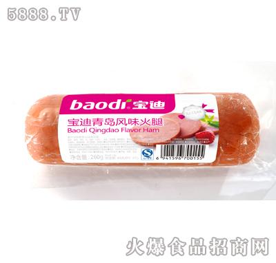 宝迪青岛风味火腿