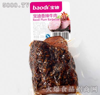 宝迪香辣牛肉