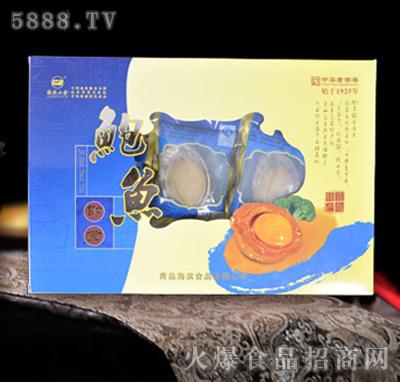 海滨小金即食鲍鱼礼盒盒装10只|青岛海滨食品有限公司