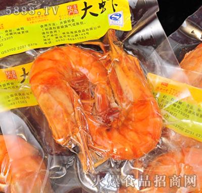 青岛海滨食品有限公司