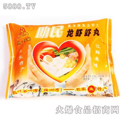 半斤装龙虾虾丸