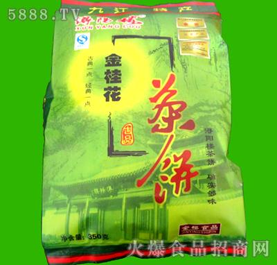 350克浔阳楼精制桂花茶饼