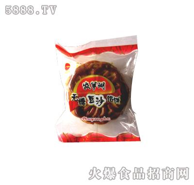 豆沙馅饼(无糖)