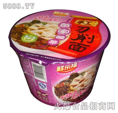 食品刀削面 杭州川野食品-a食品视频饮肉酱化疗过程图片