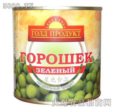 星光-青豆罐头