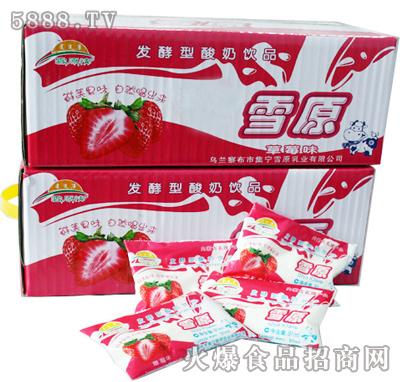 �l酵型草莓味酸奶