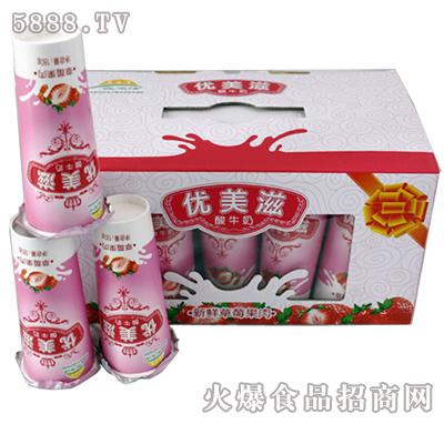 ��美滋草莓味果肉酸奶
