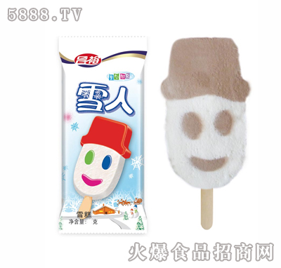 雪人 冰淇淋 矢量图