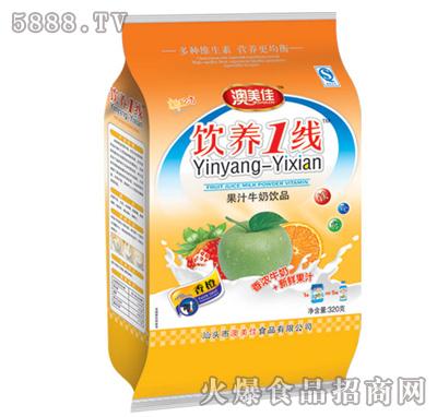 澳美佳饮养1线香橙果汁牛奶饮品