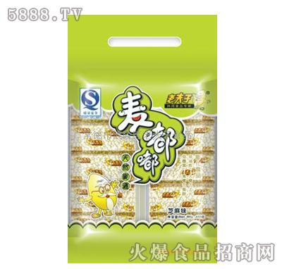 米通麦通膨化食品