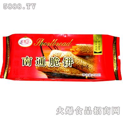 138g袋装肉松味南通脆饼