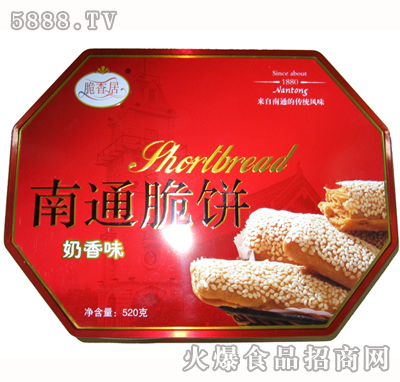 520g铁盒装奶香味南通脆饼