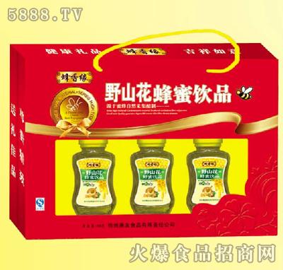 野山花蜂蜜饮品