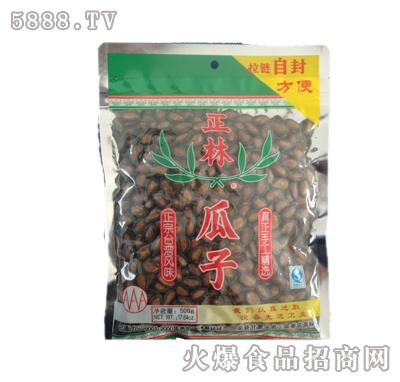 3a黑瓜子500g拉链袋|郑州正林食品有限公司-火爆食品.